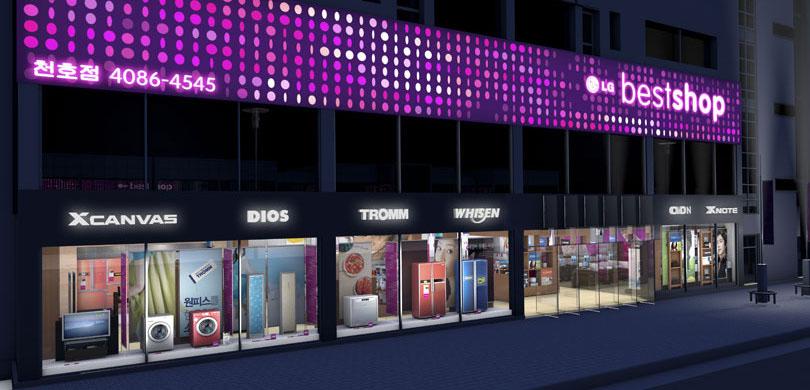 LG Best Shops